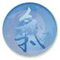 Zhineng Qigong Worldwide