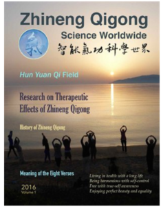 Zhineng Qigong Science Worldwide  2016 Vol. 1